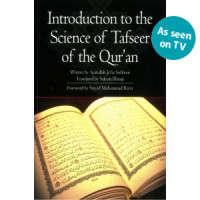 Introduction to the Science of Tafsir of the Quran