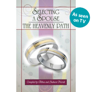 Selecting a Spouse: The Heavenly Path