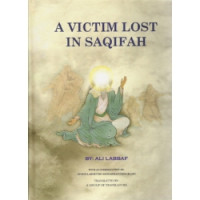 A Victim Lost in Saqifa