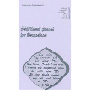 Additional Aamaal for Ramadhan