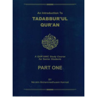An Introduction to Tadabburul Quran - Part 1