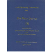 An Enlightening Commentary into The Light of The Holy Quran - Part 18