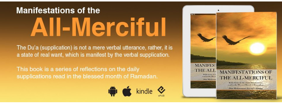 Manifestations of the All Merciful