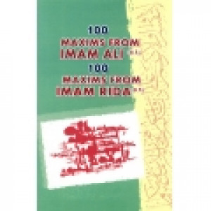 100 Maxims from Imam Ali (as), 100 Maxims from Imam Rida (as)