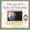40 Ahadith: The Awaited Savior of Humanity: Imam al-Mahdi in the Eyes of the Ahlul Bayt