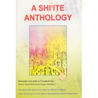 A Shiite Anthology