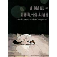 Aamaal of Dhul-Hijjah