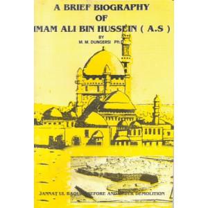 A Brief Biography of Imam Ali bin Hussein (as)
