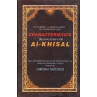 AL-KHISAL - A Numeric Classification of Traditions