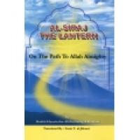 Al Siraj -TThe Lantern on the path to Allah Almighty