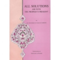 All Solutions are with The Prophets Progeny