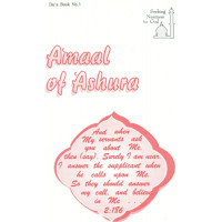 Aamaal of Ashura - Dua Book No 3