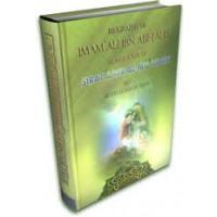Biography of Imam Ali ibn Abi-Talib - Translation of Sirat Al Mu-Minin