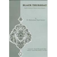 Black Thursday - English Traslation of Raziyyat Yawm al-Khamees