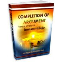 Completion of Argument - Translation of Itmaam-i-Hujjat