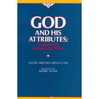 God and His Attributes Book