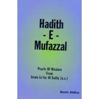 Hadith e Mufazzal