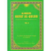 Al Majlisi - Hayat Al Qulub - Vol 3