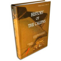 History of the Caliphs