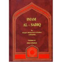 Imam Al Sadiq (a.s.)