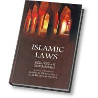 Islamic Laws -English Version of Tawdhihul Masail