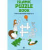 Islamic Puzzle Book for Children aged 5 to 8