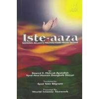 Isteaza - Seeking Allahs protection from Satan
