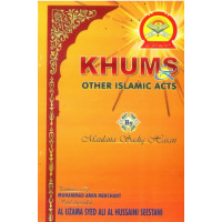 Khums & other Islamic Acts
