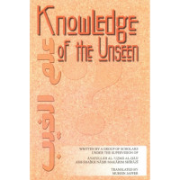 Knowledge of the Unseen