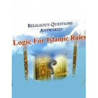 Logic For Islamic Rules