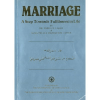 Marriage - A step towards Fulfilment in Life