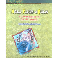 Moral Values of Quran
