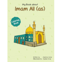 My Book about Imam Ali (as)
