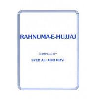 Rahnuma-e-Hujjaj