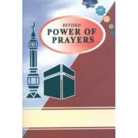 Revised Power of Prayers