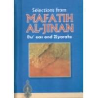 Selections from Mafatih Al Jinan Duas and Ziyarahs (A5 Size)