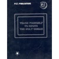 Teach Yourself to Recite The Holy Quran
