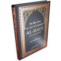 The Life of Imam Ali bin Muhammad Al Hadi (as)