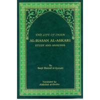 The Life of Imam Al-Hassan Al-Askari (as)