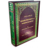 The Life of Imam Husain (as) - Research and Analysis