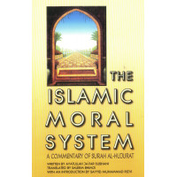 The Islamic Moral System: Commentary of Surah Hujurat