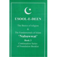Usool e Deen - Nabuwat Book 3