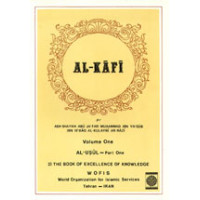 USUL AL-KAFI - Vol 1 - The Book of Reason & Ignorance, Divine Proof & Others