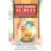 Uyun Akhbar Al Reza - Vol 1 & 2
