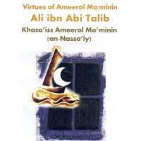 Virtues of Ameerul Mominin - Ali ibn Abi Talib (an Nassaiy)