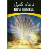 Dua Kumejl (Polish Language)