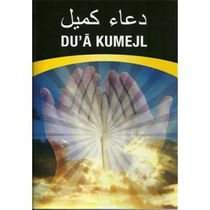 Dua Kumejl (Polish Language)