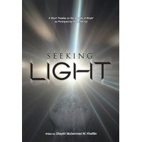 Seeking Light: An Enlightening Perspective on the Concept of Wudu'