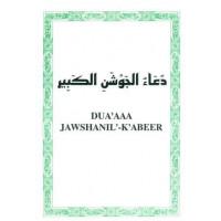 Duaa Jawshanil Kabeer