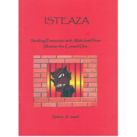 Isteaza - Seeking protection with Allah (swt) from Shaitan (Book for Children)
